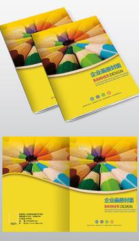 美术培训批发零售画册封面设计