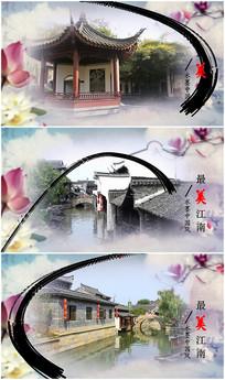 pr水墨中国风宣传视频模板