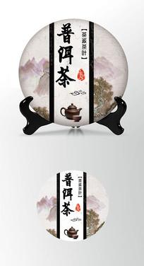 普洱茶茶叶棉纸茶饼包装设计