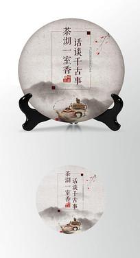 千古香茶饼棉纸图案包装设计