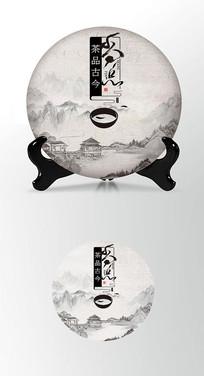 尚品茶饼棉纸图案包装设计