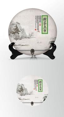 山水背景茶饼棉纸图案包装设计PSD