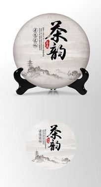 山水画背景茶饼棉纸图案包装设计
