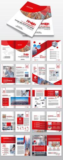 时尚创意红色宣传册