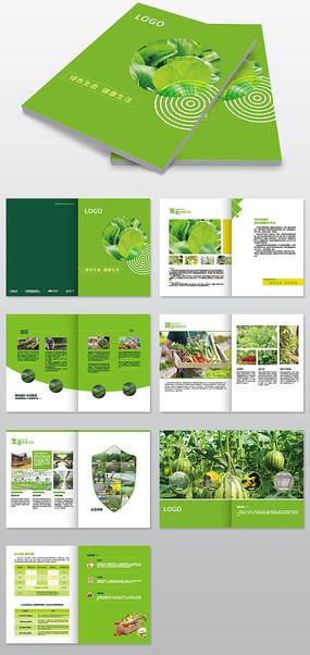 时尚绿色有机农场宣传册画册模板