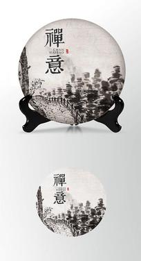 水墨墨迹茶叶棉纸茶饼包装设计