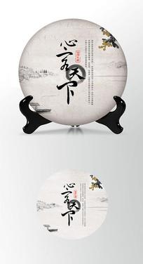 天下茶叶棉纸茶饼包装设计