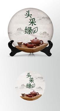 头茶茶饼棉纸图案包装设计