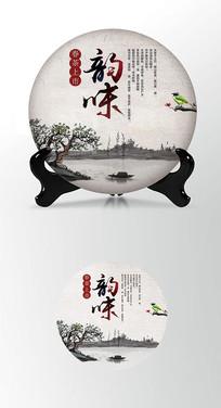 韵味茶叶棉纸茶饼包装设计