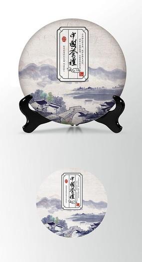 中国茶礼茶叶棉纸茶饼包装设计