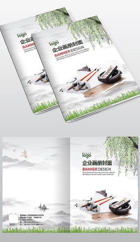 中国风书法培训画册封面设计
