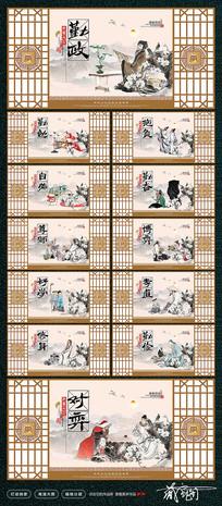 中式校园文化墙展板背景