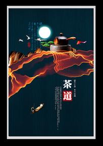 茶道商业海报设计