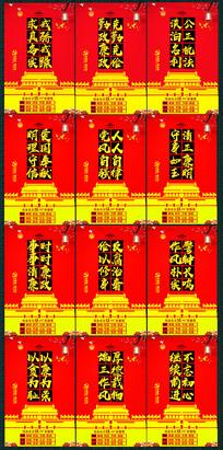 红色党建文化标语展板