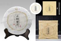 普洱茶棉纸包装设计
