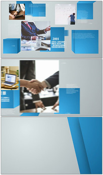 企业多图图文展示AE模板