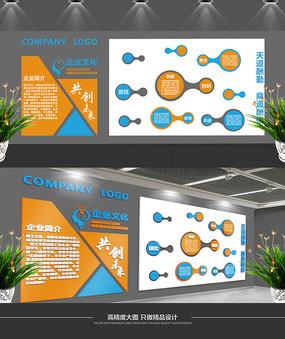 公司走廊文化墙设计