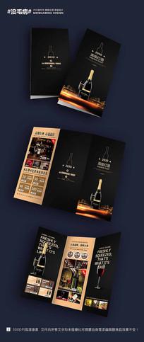 黑色高端红酒葡萄酒三折页