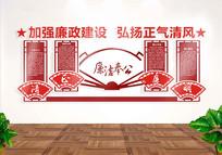 加强廉政建设廉政文化墙