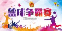 篮球比赛海报设计