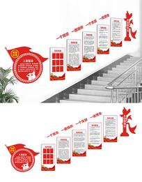 楼梯党建文化走廊设计