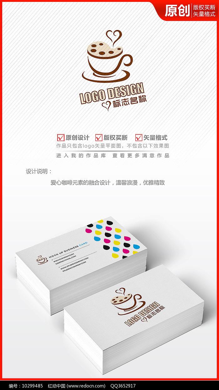 时尚浪漫爱情咖啡logo设计商标标志图片