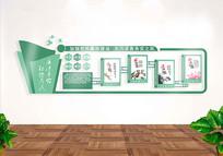 小清新廉政文化墙