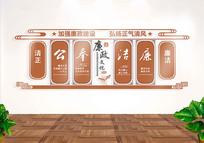 最新廉政文化墙