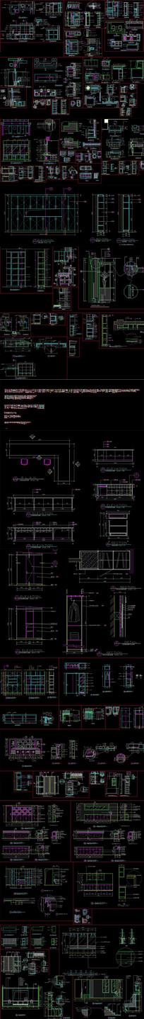 CAD超全固定家具及活动家具节点详图