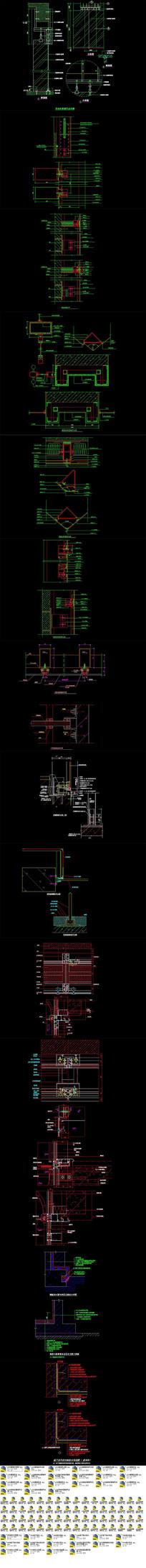 CAD节点详图玻璃幕墙其他幕墙防水做法