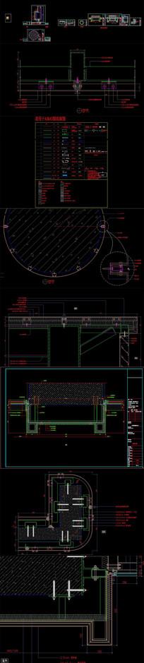CAD铝板节点详图