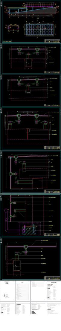 CAD汽车坡道玻璃雨棚图纸及结构计算书