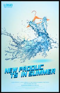 创意夏季新品促销海报