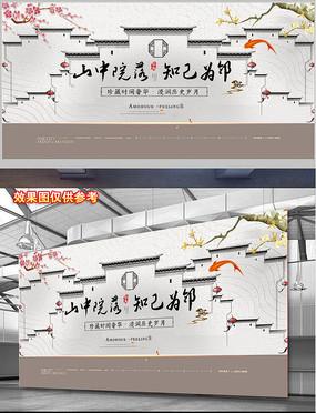 创意中国风中式庭院广告