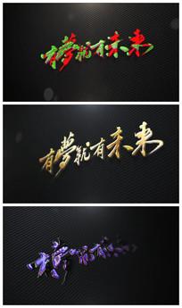 简洁大气3维logo视频模板