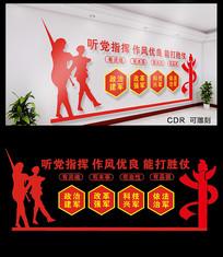 简约部队文化墙