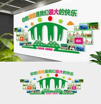 绿色原创教师风采企业照片墙