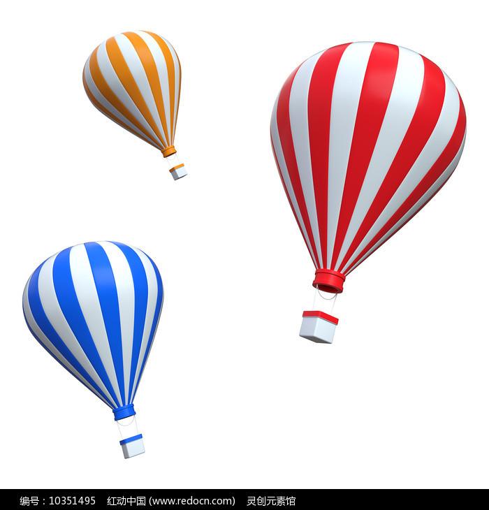 热气球旅行儿童节装饰元素图片