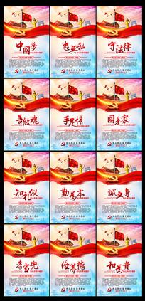 中國夢政府黨建展板
