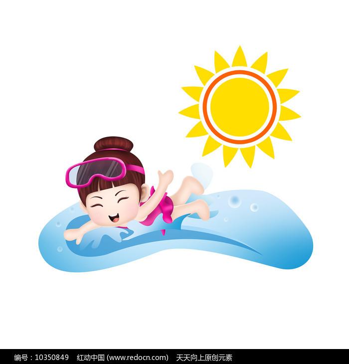 游泳女孩图片