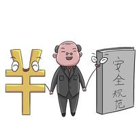 安全生产安全隐患贪污反贪反腐漫画元素