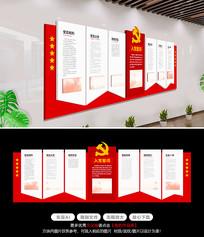 创意红色党建文化墙效果图