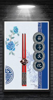 传统中国风筷子文化海报