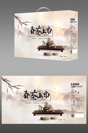 春茶茶叶包装盒设计