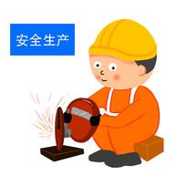 卡通工地安全生产人物工作元素