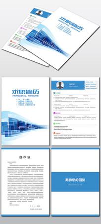 蓝色科技数码IT行业个人求职简历封面设计