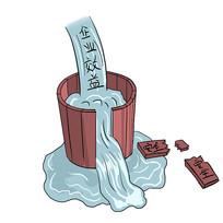 企业效益败给安全隐患插画