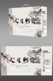 人生如茶茶叶包装盒设计 PSD