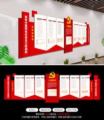 新时代文明实践站党建文化墙