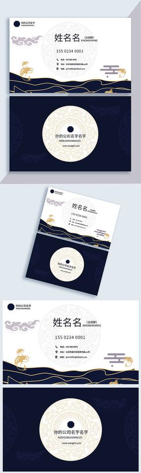 中国风蓝白名片设计